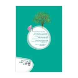 کارآموز فارسی ششم دبستان