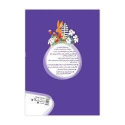 کارآموز فارسی هفتم دبستان