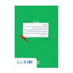 پاسخنامه کتاب آموزش و کار زیست 2 پایه یازدهم