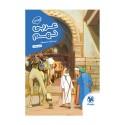 کارآموز عربی نهم