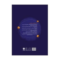 آموزش فضایی آمارواحتمال یازدهم