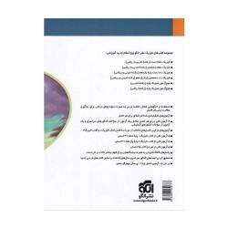 کتاب موج آزمون فیزیک پایه کنکور ریاضی الگو